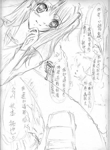 漫畫*P.6