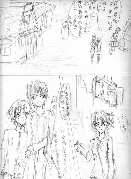 漫畫*P.7