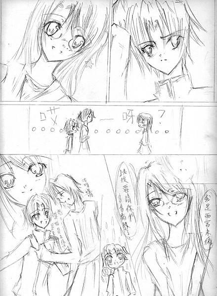 漫畫*P.8