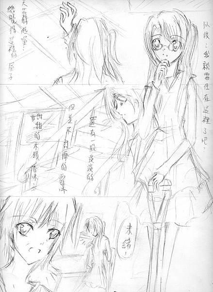 漫畫*P.9