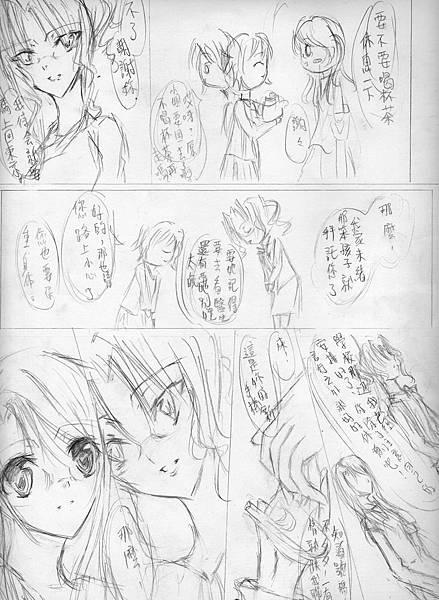 漫畫*P.10