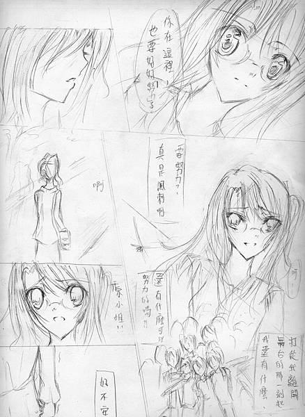 漫畫*P.11