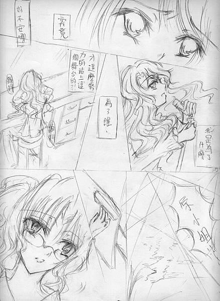 漫畫*P.12