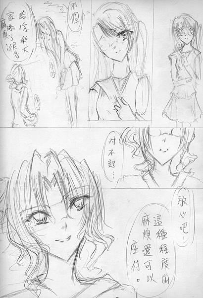 漫畫*P.13