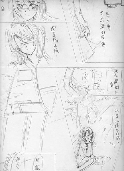 漫畫*P.14