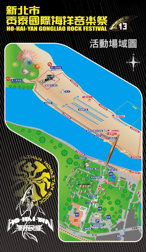 2012海祭場域圖(0702).dat