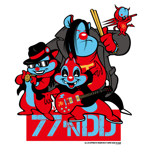 77nDD-LOGO-new