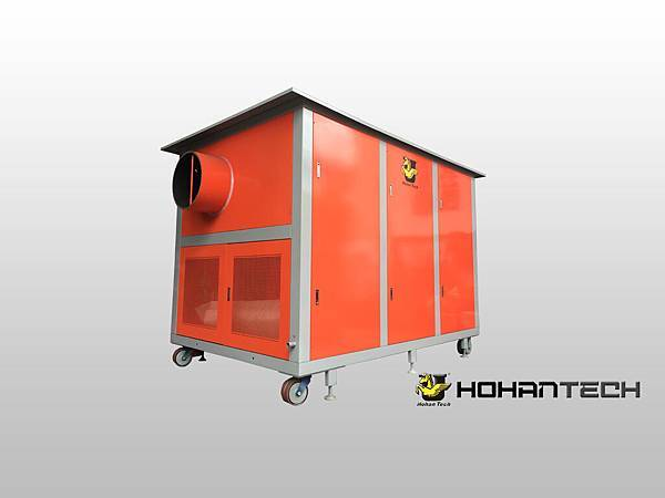 穀物冷藏機 稻穀冷藏機 40RT