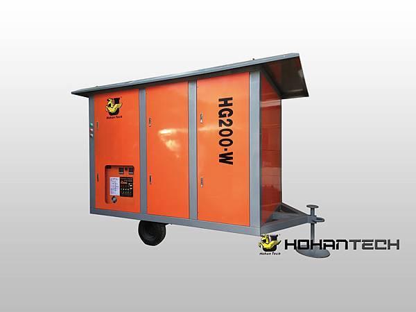 穀物冷藏機 稻穀冷藏機 20RT