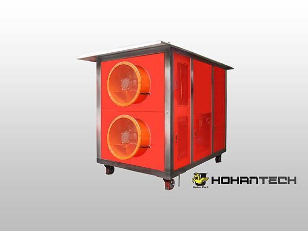 氣冷式穀物冷藏機 稻穀冷藏機 20RT