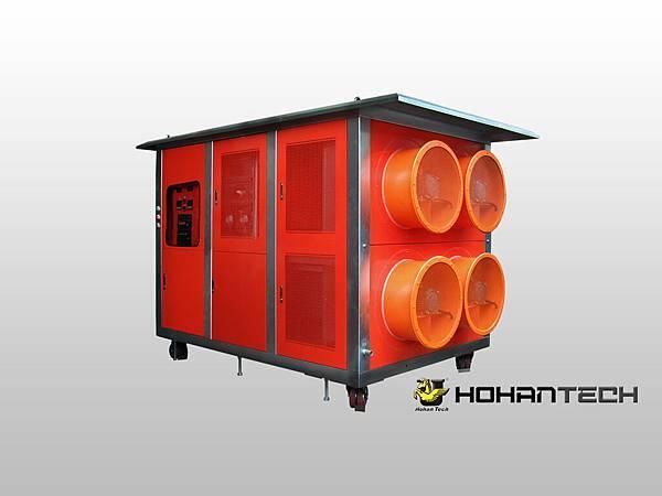 氣冷式穀物冷藏機 稻穀冷藏機 40RT