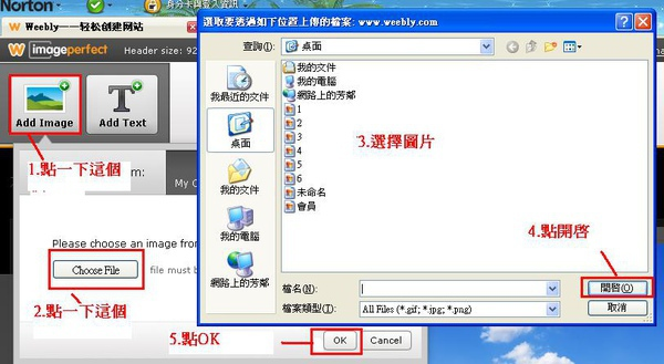 new115.jpg