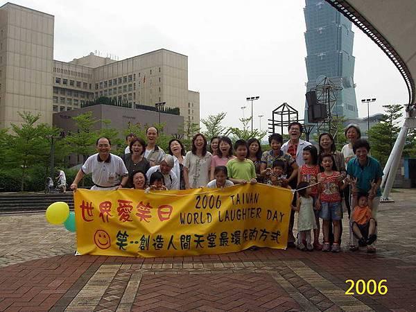 2006world_LD29