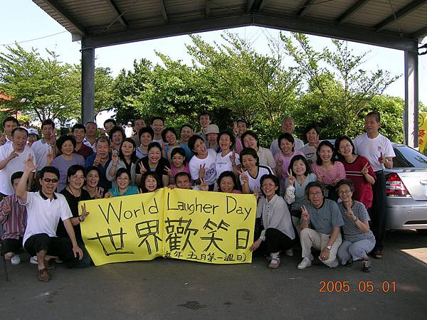 05worldlday01.JPG