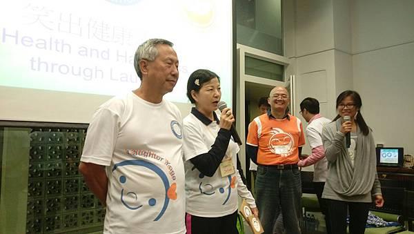 2016香港國際愛笑研討會_6966.jpg
