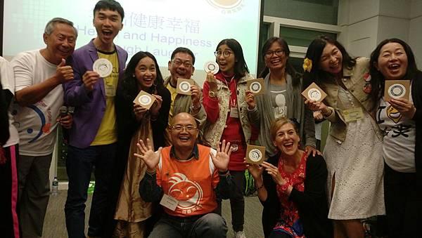 2016香港國際愛笑研討會_4712.jpg