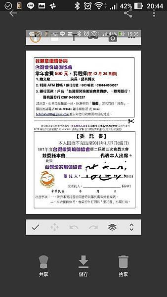繪圖9.jpg