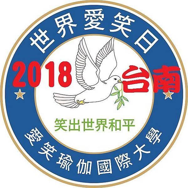 WLD CHINESE Taiwan2018.jpg