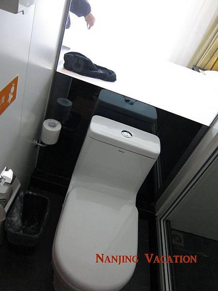 IMG_2385南京夫子廟桔子酒店.JPG