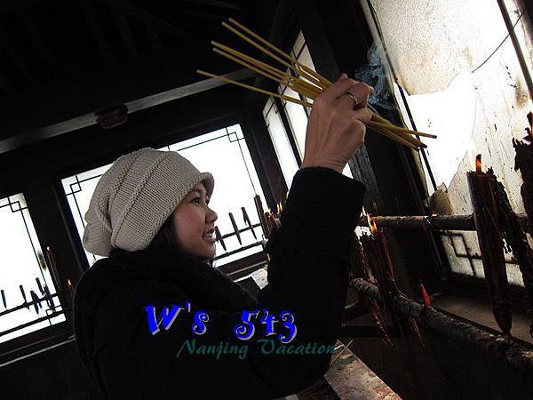 IMG_2184南京雞鳴寺.JPG