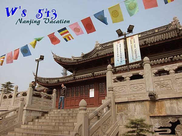 IMG_2176南京雞鳴寺.JPG