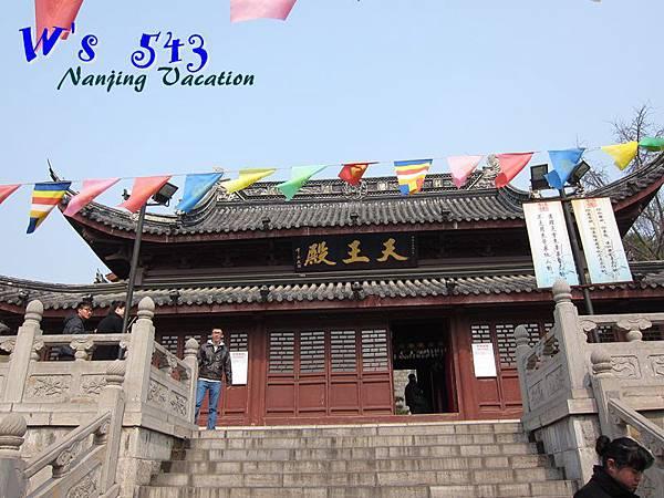 IMG_2177南京雞鳴寺.JPG