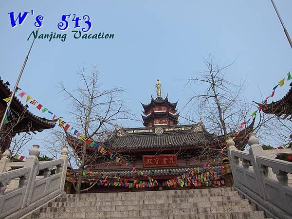 IMG_2179南京雞鳴寺.JPG