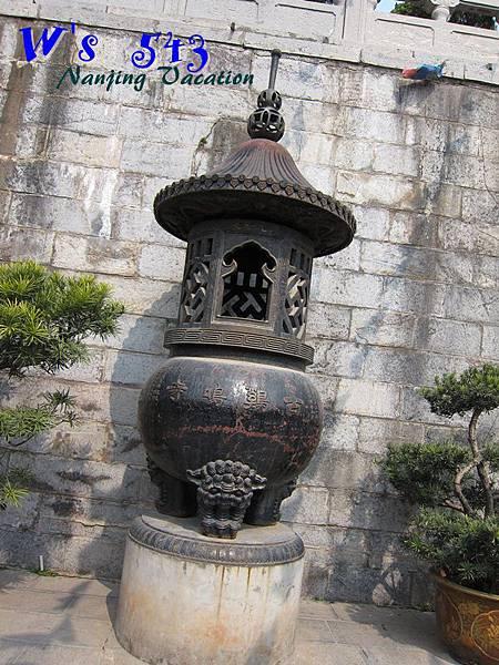 IMG_2178南京雞鳴寺.JPG