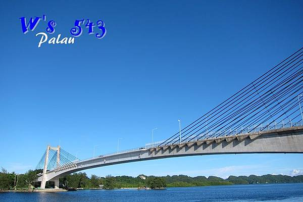AIMG_0165帛琉.JPG