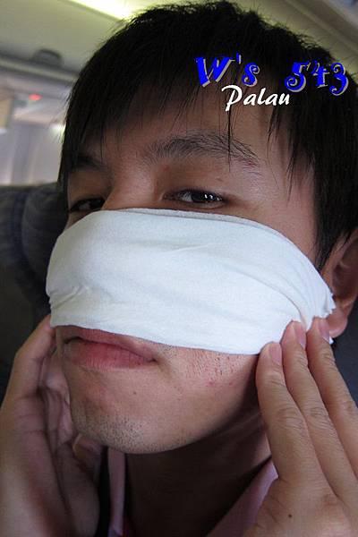 AIMG_8016帛琉.JPG