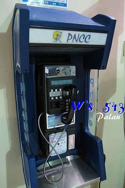AIMG_8049帛琉.JPG