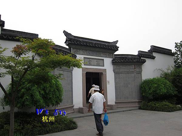 IMG_5308杭州西溪