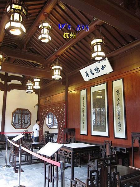 IMG_5312杭州西溪