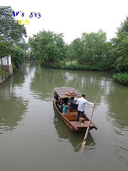 IMG_5269杭州