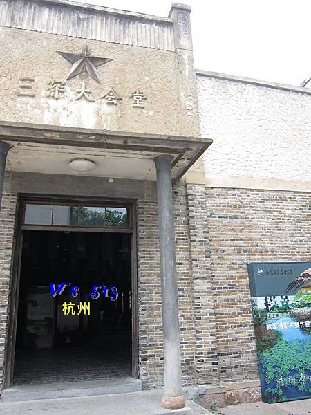 IMG_5265杭州