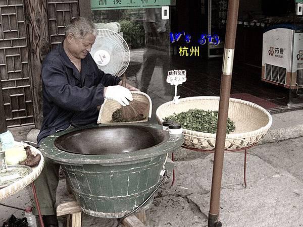 IMG_5271杭州