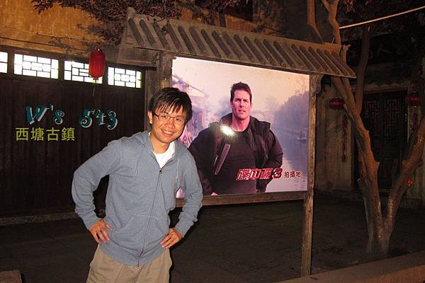 IMG_4294杭州西塘古鎮