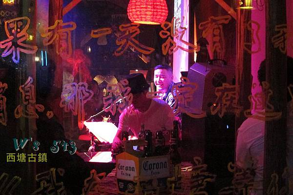 IMG_4320杭州西塘古鎮