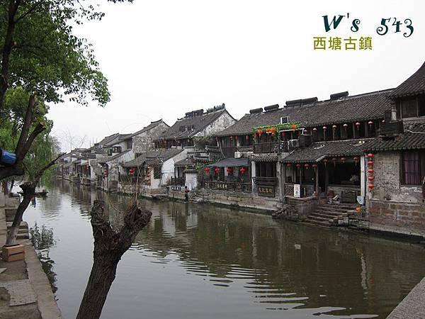 IMG_4353杭州西塘古鎮