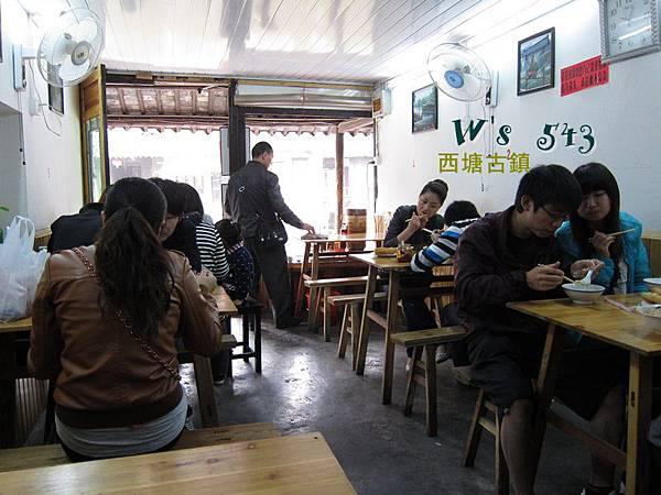 IMG_4361杭州西塘古鎮