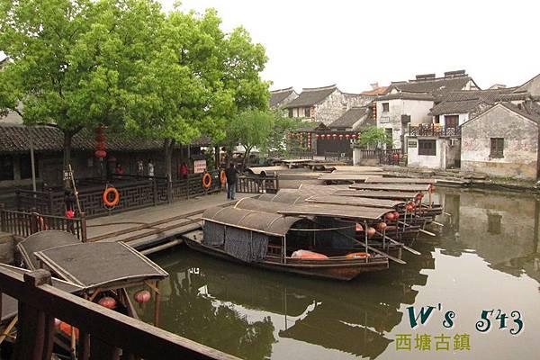IMG_4377杭州西塘古鎮