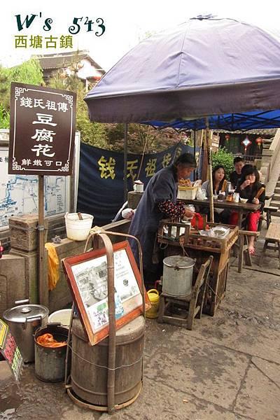 IMG_4402杭州西塘古鎮