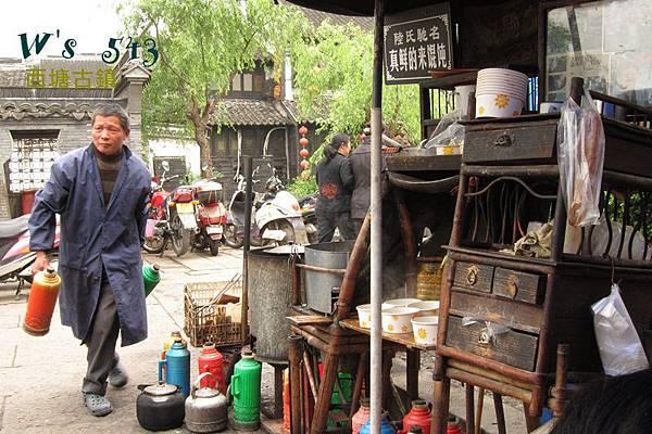 IMG_4436杭州西塘古鎮