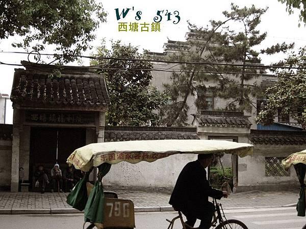 IMG_4474杭州西塘古鎮