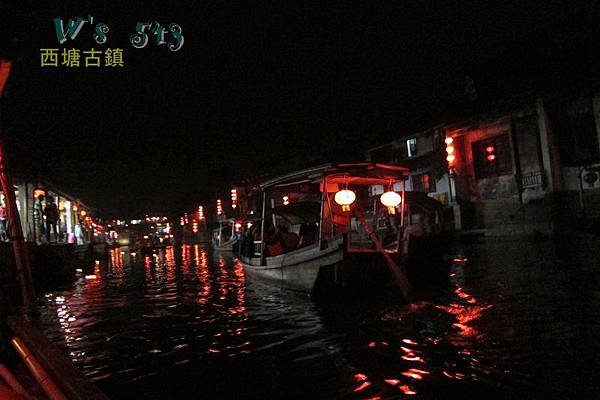 IMG_4215杭州西塘古鎮