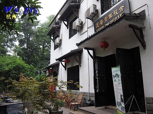 IMG_5095杭州