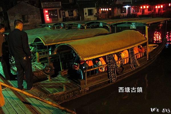IMG_4233杭州西塘古鎮