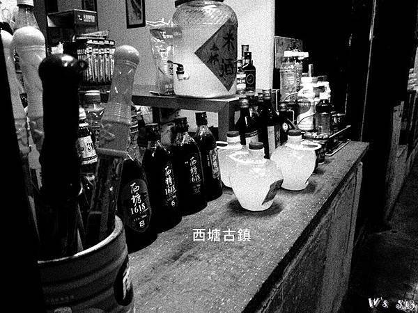 IMG_4235杭州西塘古鎮