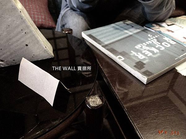 IMG_6534the wall 賣捌所
