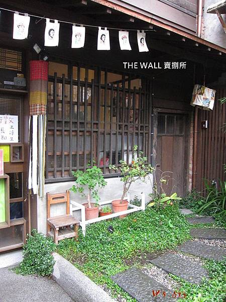 IMG_6468the wall 賣捌所